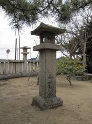 菅原神社村上廣武奉納石灯籠