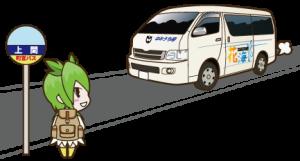 バスで上関町へ向かうイラスト