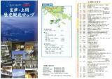 室津・上関歴史観光マップ【PDF版】(4.09MB)